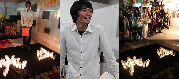 松濤祭レポート2日目